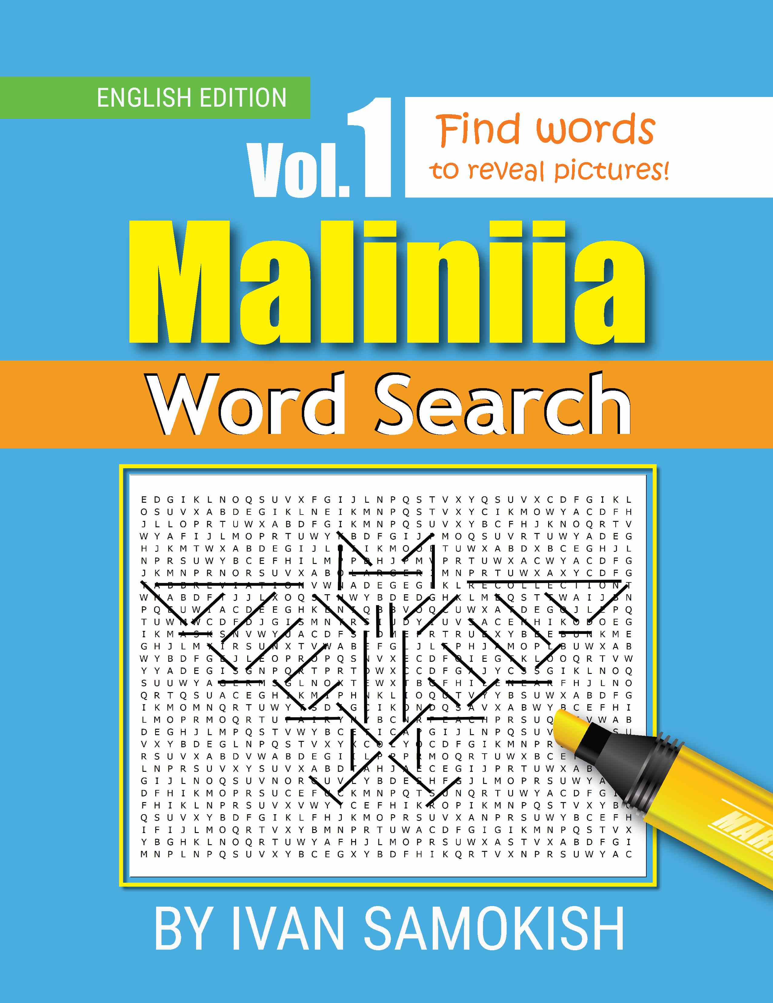 Maliniia English Edition